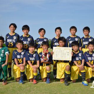 第9回U-11チャリティーサッカー大会3位土合FC