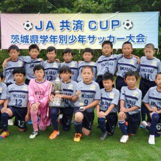 第46回茨城県学年別少年サッカー大会_2