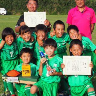 U-9クリーニング専科みつくに杯少年サッカー大会  2位パート優勝