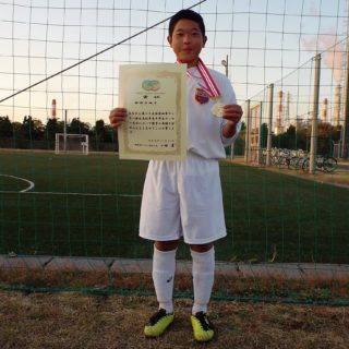 第25回神栖市サッカー協会長杯_最優秀選手
