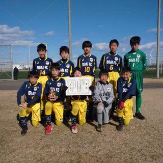 6年の部第3位土合FC