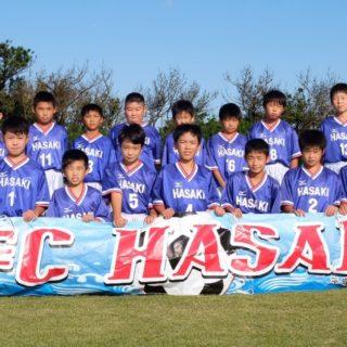 JFA44th_U-12_FCHasaki