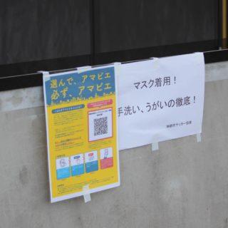 12th_kamisuMayorCup_seniorSoccer_result_17