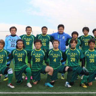 FC S.A.L2016